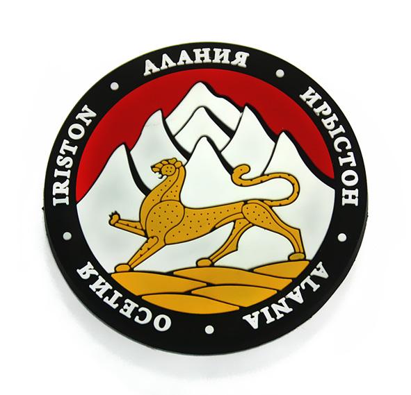 герб осетии