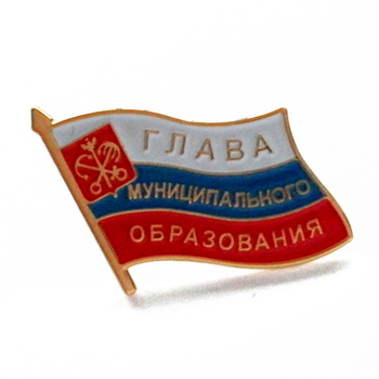 Значок депутата муниципального образования