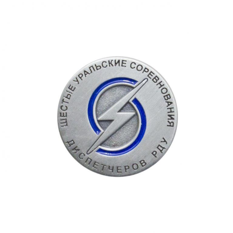 Значок для участников 6 уральских соревнований диспетчеров УВД