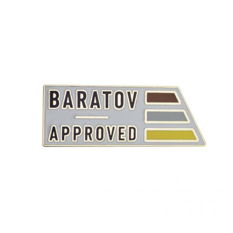 Значок BARATOV APPROVED