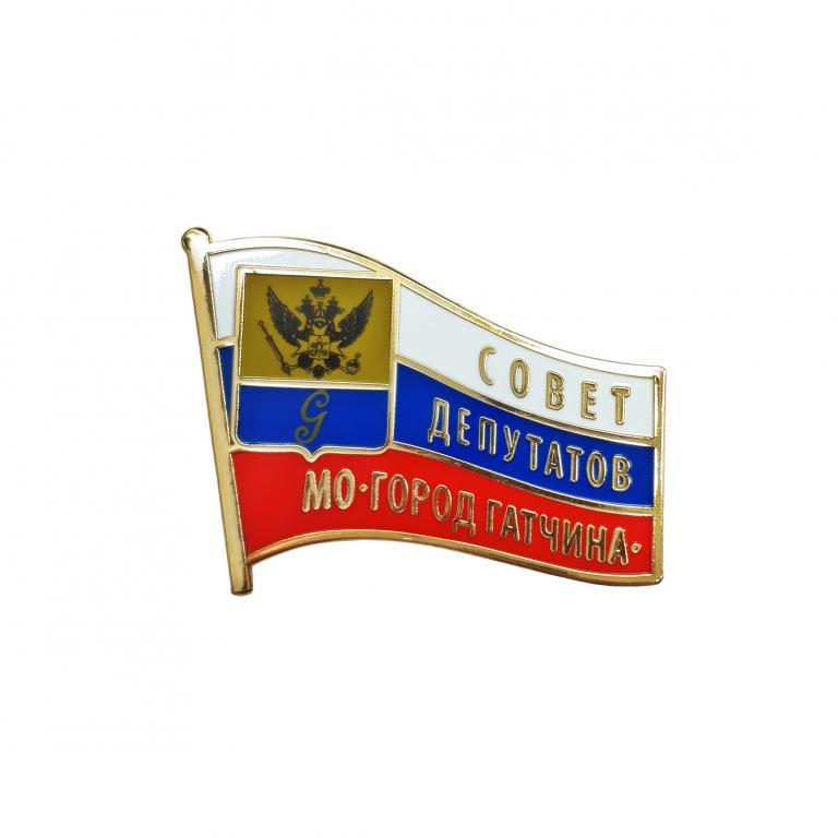 Значок Совет депутатов МО Гатчина