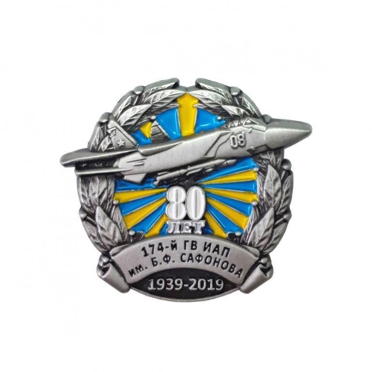 Значок 174й ГВ ИАП им. Сафронова